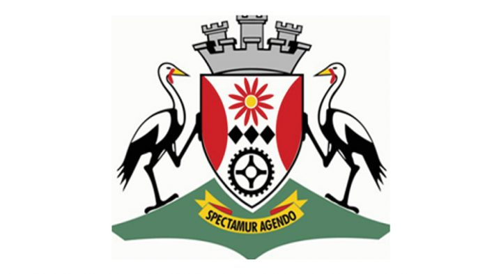 Gert Sibande District Municipality